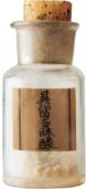 Os cristais de ácido glutâmico extraídos pelo Dr. Kikunae Ikeda (1908)
