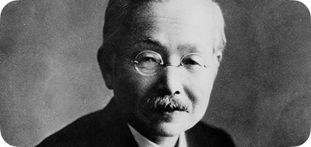 Dr. Kikunae Ikeda